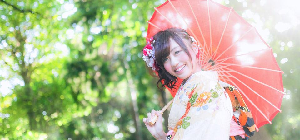 kimonotitle